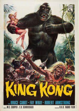 King Kong (novela) - Wikipedia, la enciclopedia libre