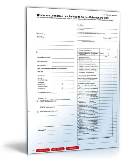 besondere lohnsteuerbescheinigung  vorlage zum