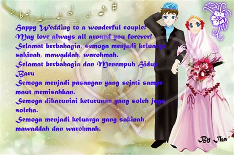 ucapan pernikahan  sahabat tips pernikahan  rumah tangga