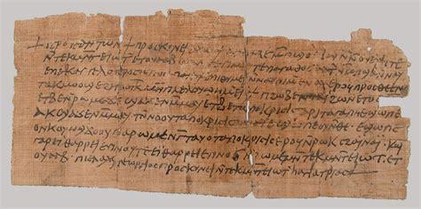 papyrus  ancient egypt essay heilbrunn timeline