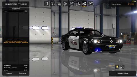 Polizei Stoppt Dodge Challenger by American Truck Simulator Test Beacon Dodge