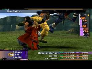 Final Fantasy X FFXED Hack Yu Yevon Vs Catastrophe Doovi