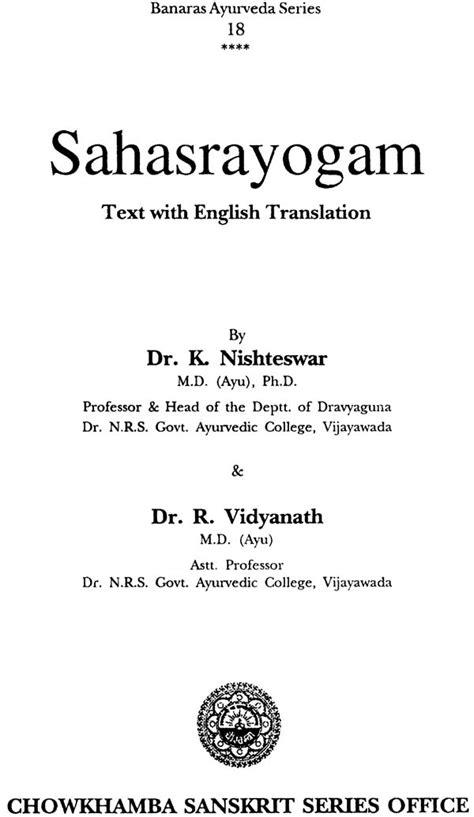 Sahasrayogam: A Popular Book on Keraliya Tradition of
