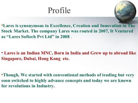 best trading company best trading company in india lares softech pvt ltd