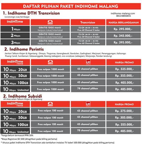 Baca selengkapnya indihome dth logo / viu ott tv launches in indonesia   digital tv news / druckvorlage leere tabelle zum ausfüllen / druckvo. MARKETING TELKOM INDIHOME MALANG: Harga Langganan Indihome Malang PROMO DITUTUP