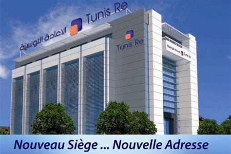 tunisair siege social tunisie tunis ré chiffre d 39 affaires en progression de 9 en 2014