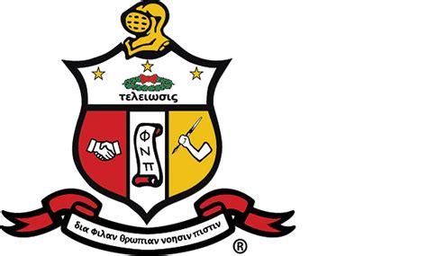 Kappa Alpha PSI Logo