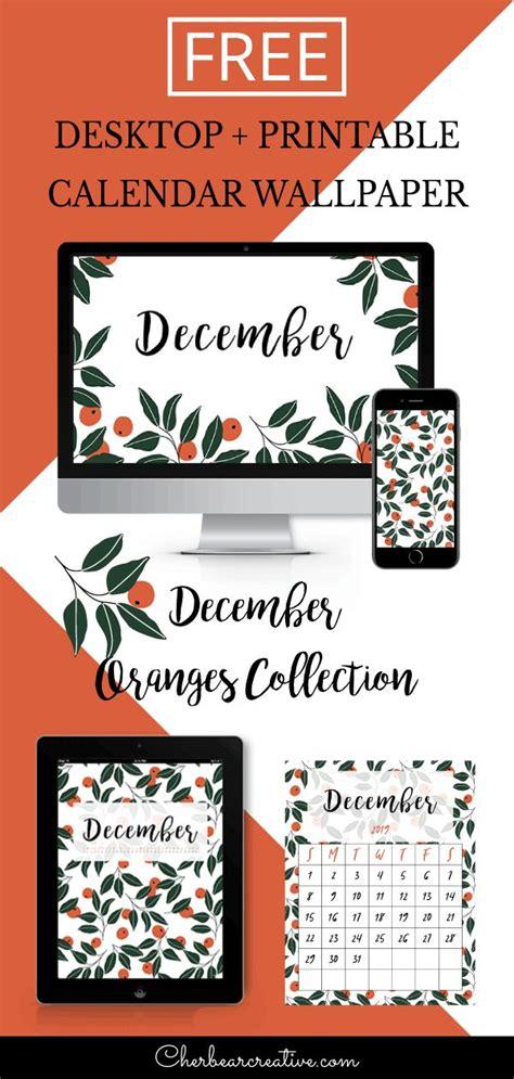december desktop  printable calendar wallpaper
