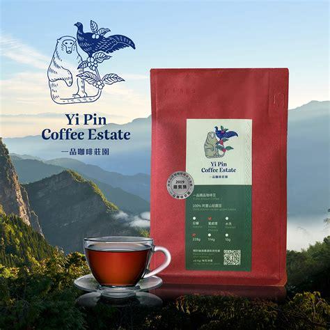 Honey processed coffee contains the following characteristics: YI PIN COFFEE ESTATE一品咖啡莊園TAIWAN ALISHAN 台灣阿里山 Honey ...