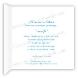 texte invitation anniversaire de mariage texte d invitation anniversaire exemples idées d 39 anniversaire