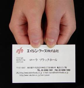 Business cards a universal language the printing corner for Business cards japan