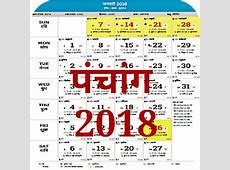 Download Hindi Calendar 2018 Panchang 2018 for PC