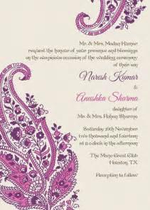indian wedding invitation wording template shaadi bazaar - Indian Wedding Invitation Wording