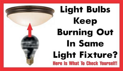 light bulbs keep burning out in same light fixture