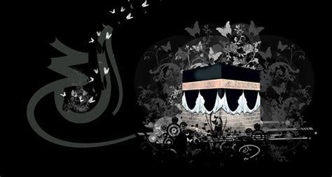 mudzakaroh mmwk wallpaper islami