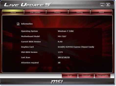 Msi N1996 Motherboard Manual