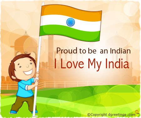 love india cards