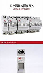 63a 1p 2p 3p 4p 230v 400v Manual Changeover Switch