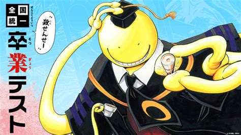 Anime Wallpaper Assassination Classroom - assassination classroom wallpaper by animecitationsquotes