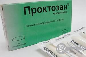 Проктозан помогает от геморроя