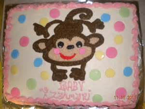 Monkey Baby Shower Sheet Cake
