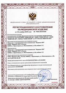 красноярск адрес ремонт холодильников