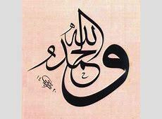 WalHamduLillah1 Komunitas Muslim