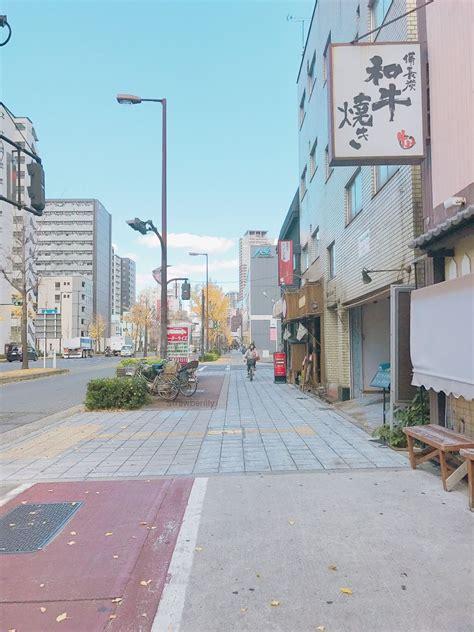 blippocom kawaii shop japan pinterest aesthetic