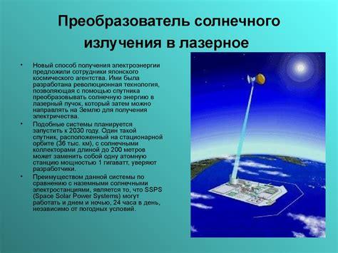 Перспективы солнечной энергетики россии . история и георгафия правда мифы . яндекс дзен