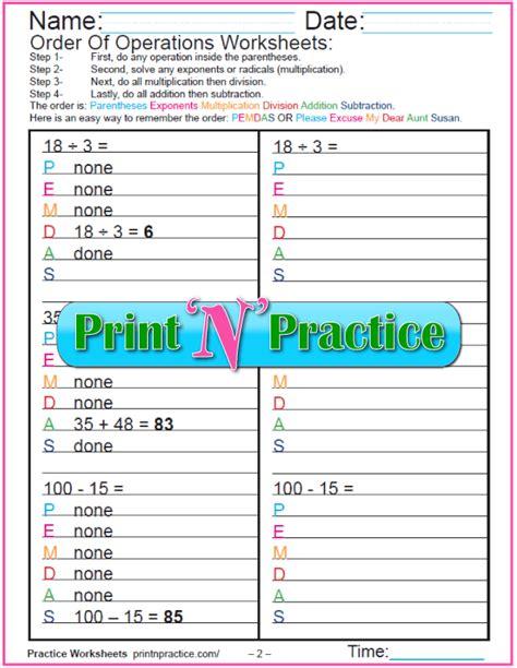 order  operations worksheets  kids