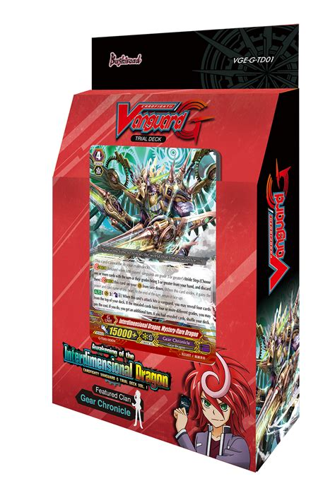 Vanguard Trial Deck 1 cardfight pro press release cardfight vanguard g trial