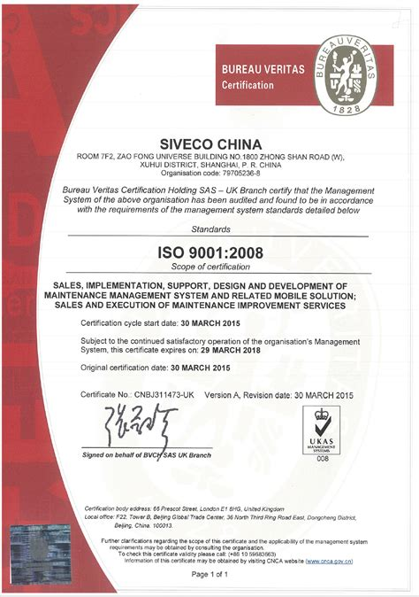 China's Only Iso 9001certified Maintenance Consultancy And Cmms Supplier  Smart O&m Newsletter. Laser Spine Surgery Indiana 2006 Ford Cars. Register Internet Domains Veet For Men Review. Discount Business Class Airfare To Europe. Whitefield Theological Seminary. International Business School Ranking. Timeshare Resales Disney Hotel New York City. Personal Training Schools Nyc. Trade Schools In Memphis Commodity Market Oil