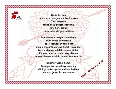 ucapan valentines day moujeb