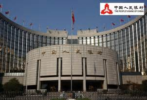 I'll be posting my originals, remixes, and live sets here. PBOC can't directly regulate Bitcoin miners power usage | ForexFlow