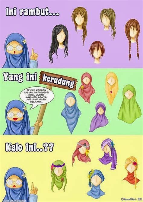 wallpaper animasi muslimah berjilbab  image