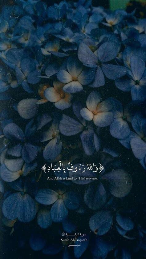 bismillah a journey with quran to allah ayat quran
