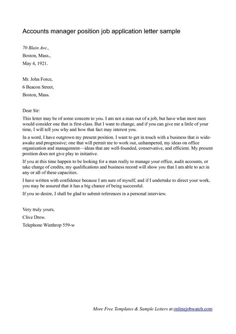 application letter  job   traditional