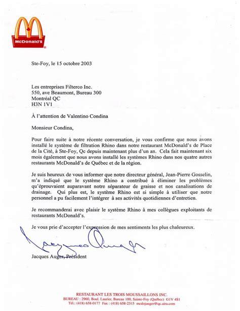 mcdonalds letterhead  printable letterhead