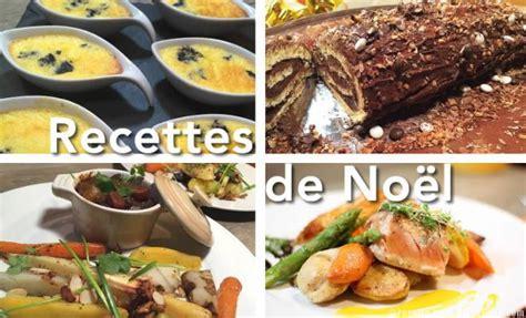 recettes de cuisine pour noel recettes de noël pour diabétiques repas de fêtes et