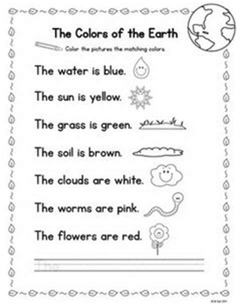 11 best images of earth science printable worksheets 174 | earth day kindergarten activities worksheets 254669