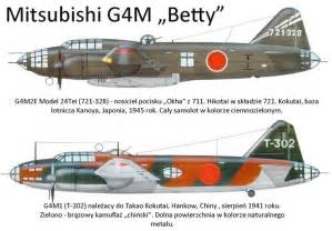 Mitsubishi Betty by 17 Best Images About Japan On Type 4 Fly To
