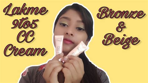 Lakme 9to5 CC Complexion Care Cream| Let's See Whether It ...