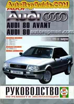 how to download repair manuals 1991 audi coupe quattro free book repair manuals audi 80 avant b4 1991 1995 repair manual download www autorepguide com