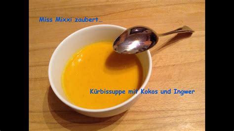 kürbissuppe im thermomix k 252 rbissuppe mit kokos und ingwer aus dem thermomix 174 tm5