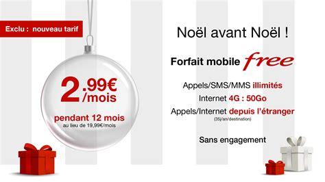 mobile promotions tout savoir sur la vente priv 233 e de free mobile 224 2 99