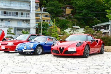 blue atamino italia la macchina
