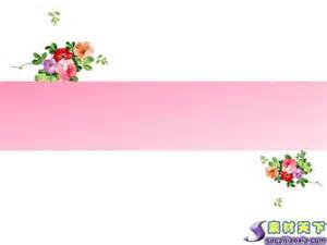 ppt designs 粉色花卉背景ppt模板