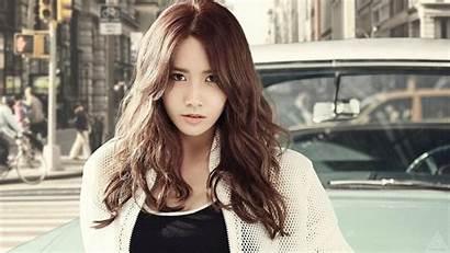 Yoona Cantik Korean Wanita Casio Names Korea