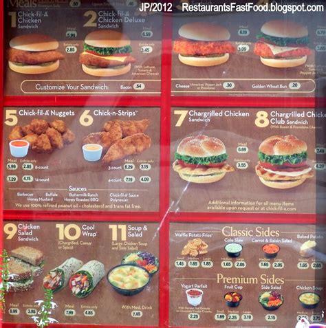 carte cuisine restaurant fast food menu mcdonald 39 s dq bk hamburger pizza