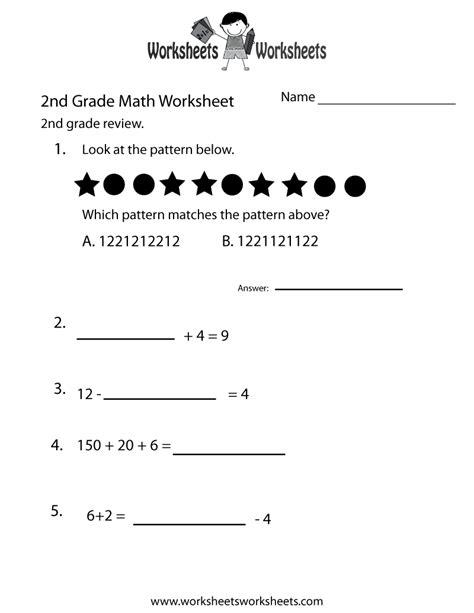 2nd grade math review worksheet free printable